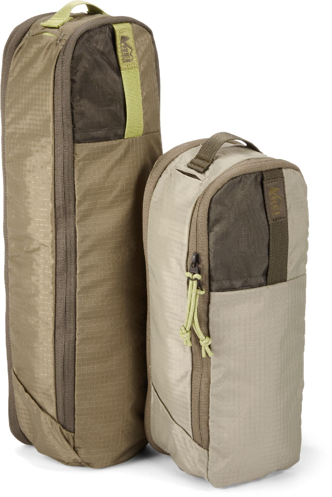 REI Co-op Expandable Packing Cube Set - Small/Large